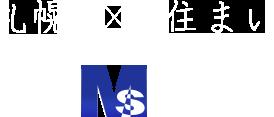 札幌×住まい