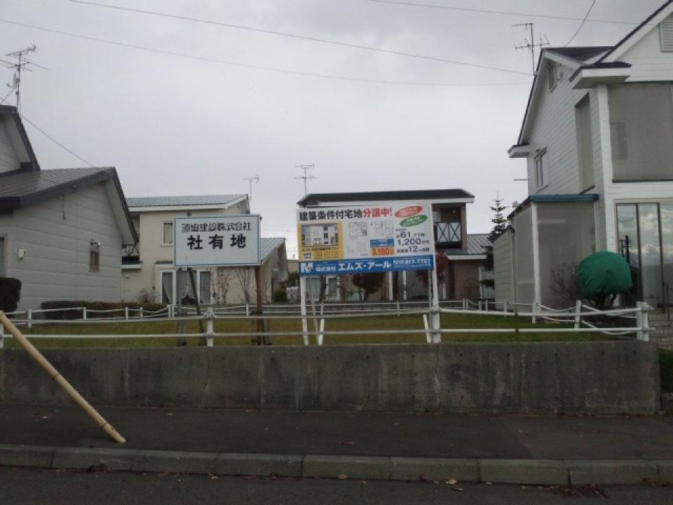 売土地:住宅用地 札幌市厚別区厚別東1条5丁目 ギャラリーイメージ