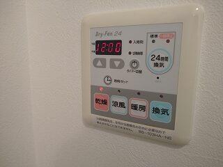 札幌レジデンス知事公館403号 ギャラリーイメージ
